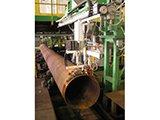 Система автоматизированного неразрушающего контроля концов труб